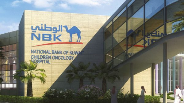 الكويت الوطني