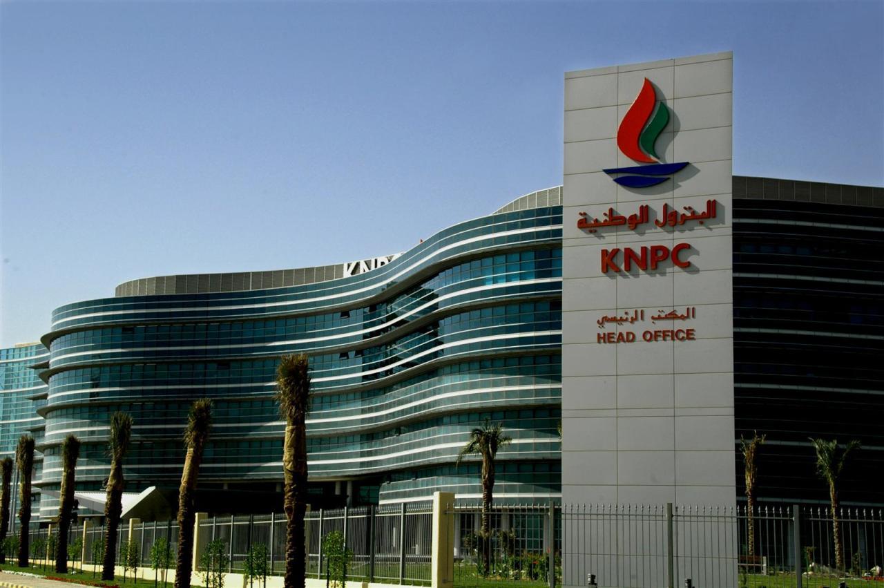 شركات الوقود الخليجية