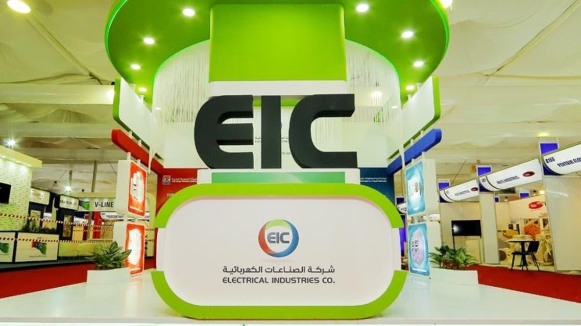 شركة الصناعات الكهربائية السعودية