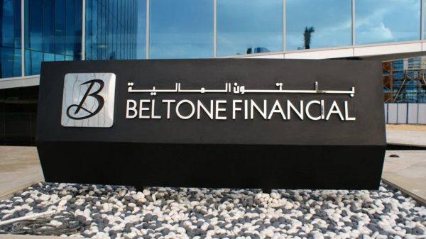 شركة بلتون المالية