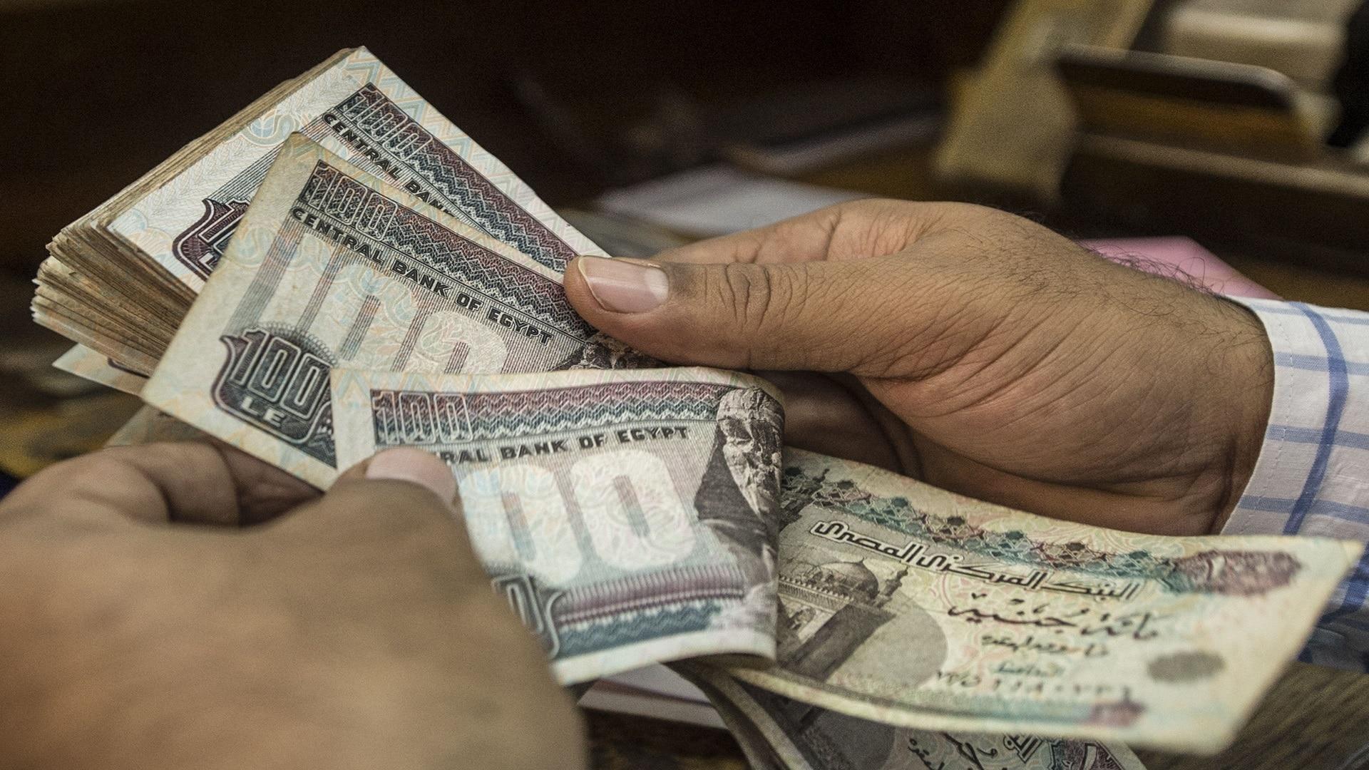 الموازنة المصرية