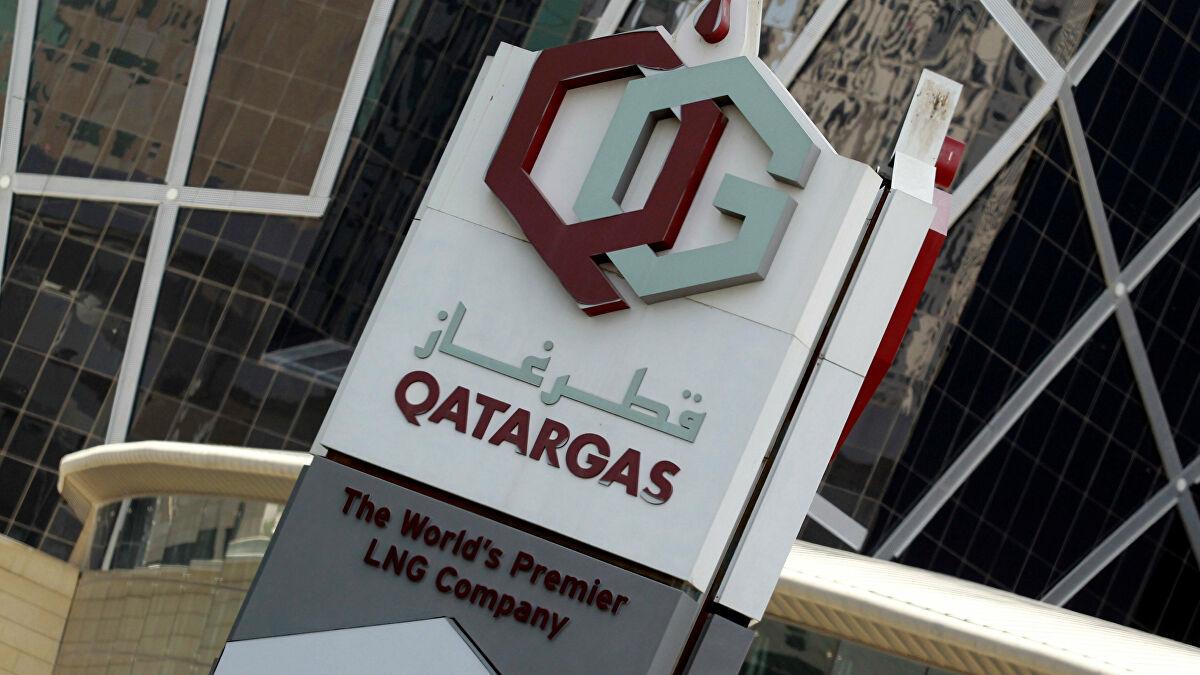 قطر تضاعف انتاجها من الغاز