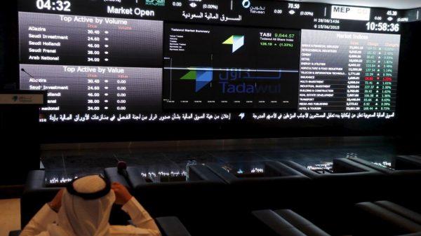 تراجعات محدودة على الأسواق السعودية