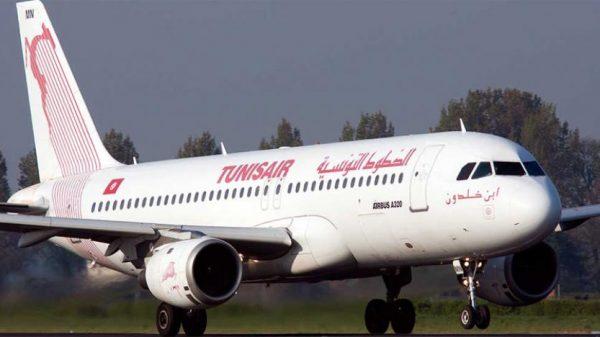 الشركات الحكومية التونسية