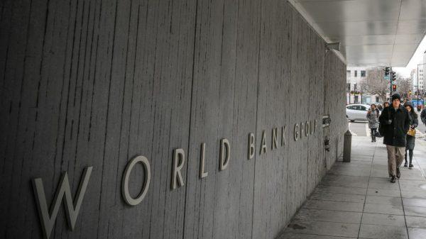 البنك الدولي يدعم بلديات فلسطين