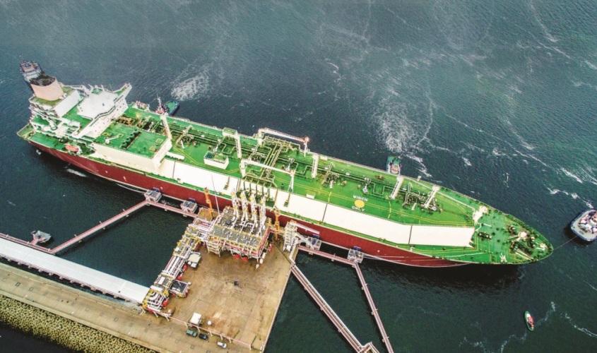 المكثفات النفطية القطرية