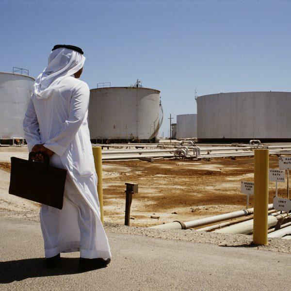 أسعار النفط ووكالة موديز