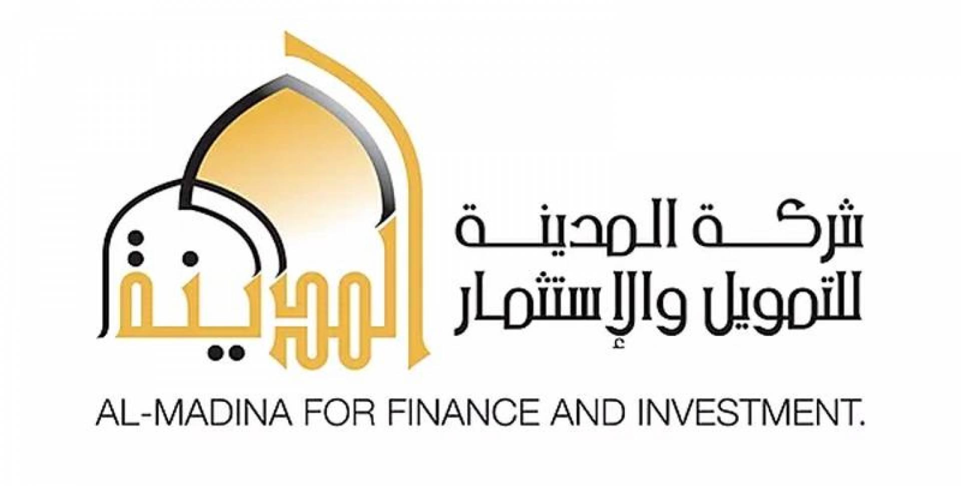 الكويت تلغي ترخيص شركة المدينة للتمويل