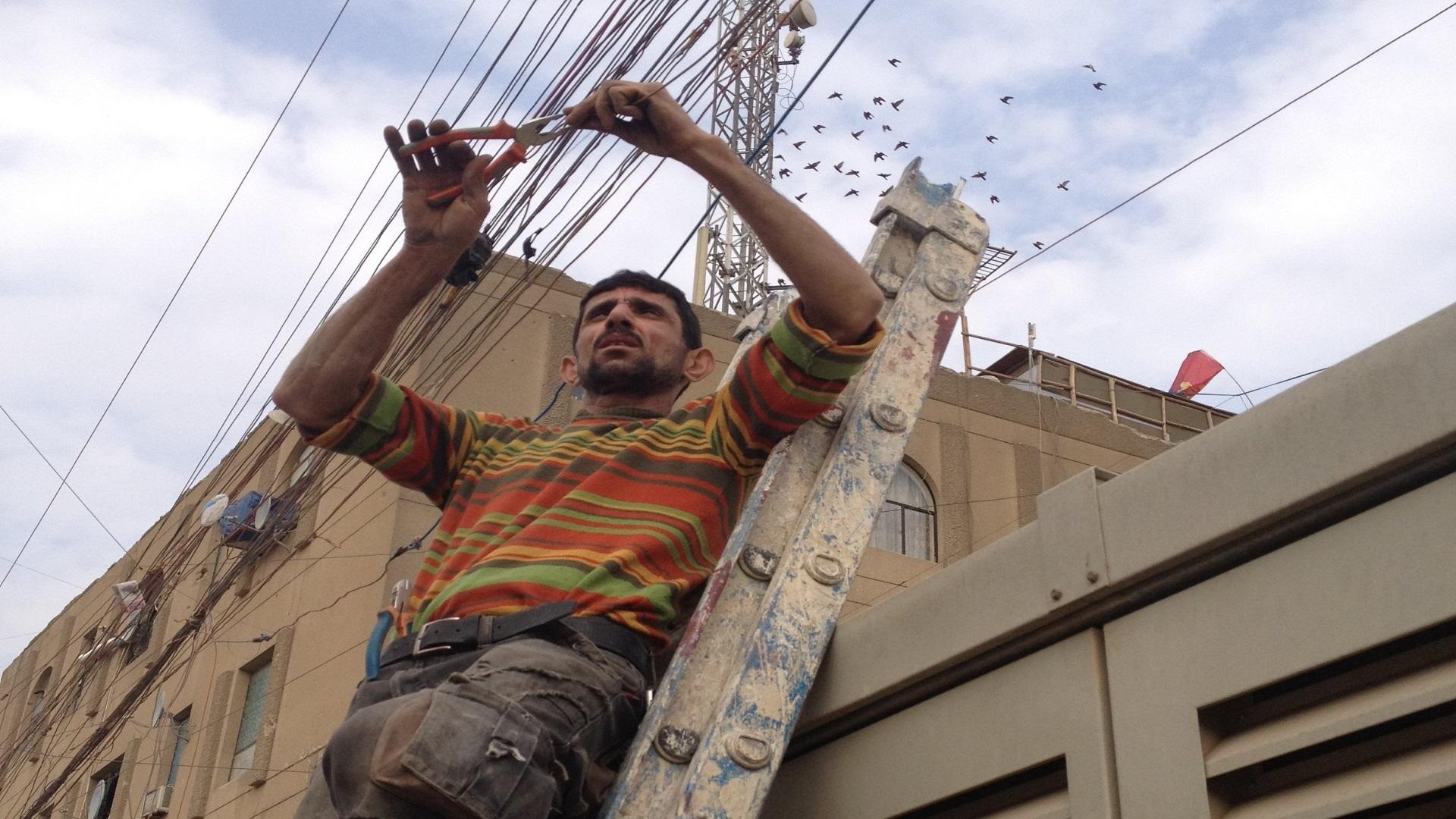 وزارة الكهرباء العراقية