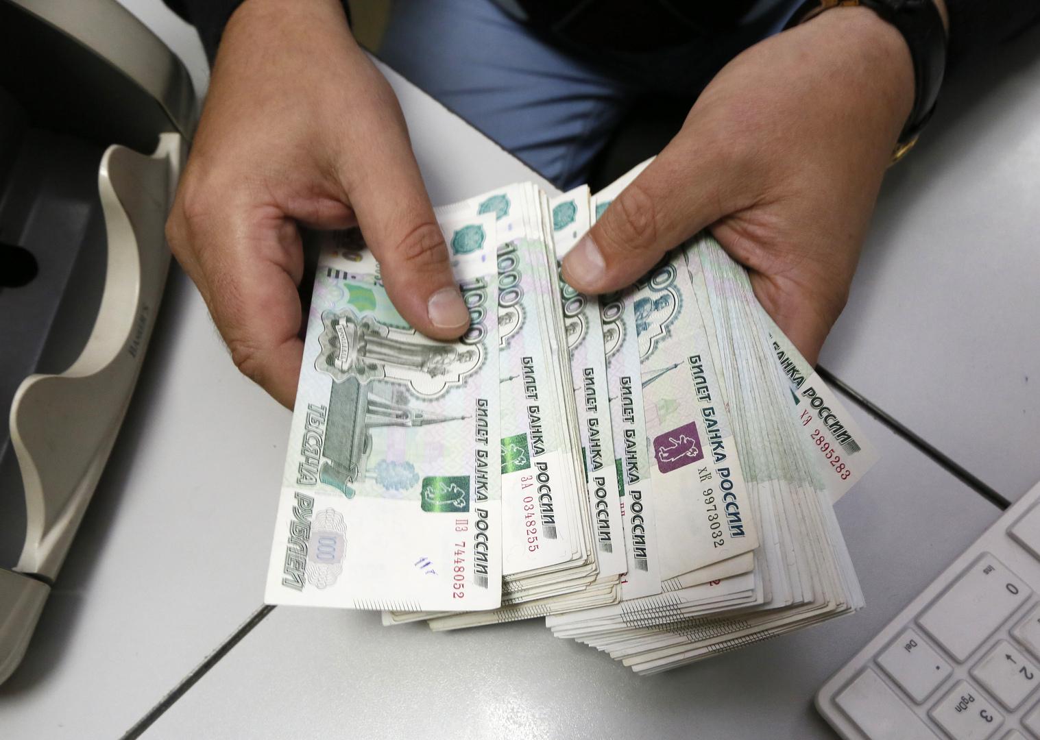 الروبل والبنك المركزي الروسي