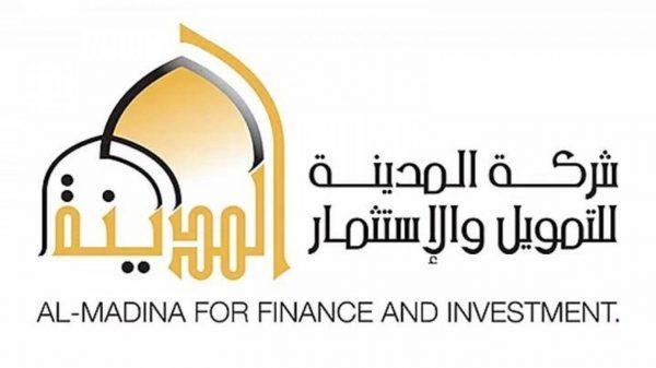 Al-Madina Shares