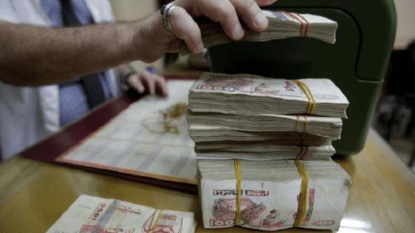 Algeria Liquidity Crisis