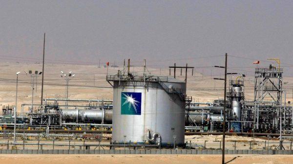 Attack on a Saudi oil terminal