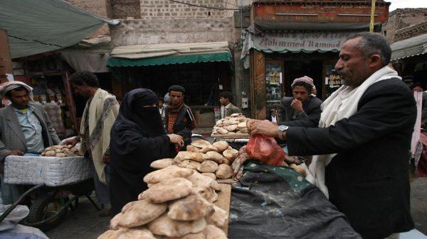 الخبز في اليمن