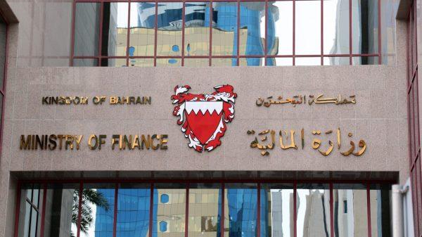 Bahrain's budget deficit