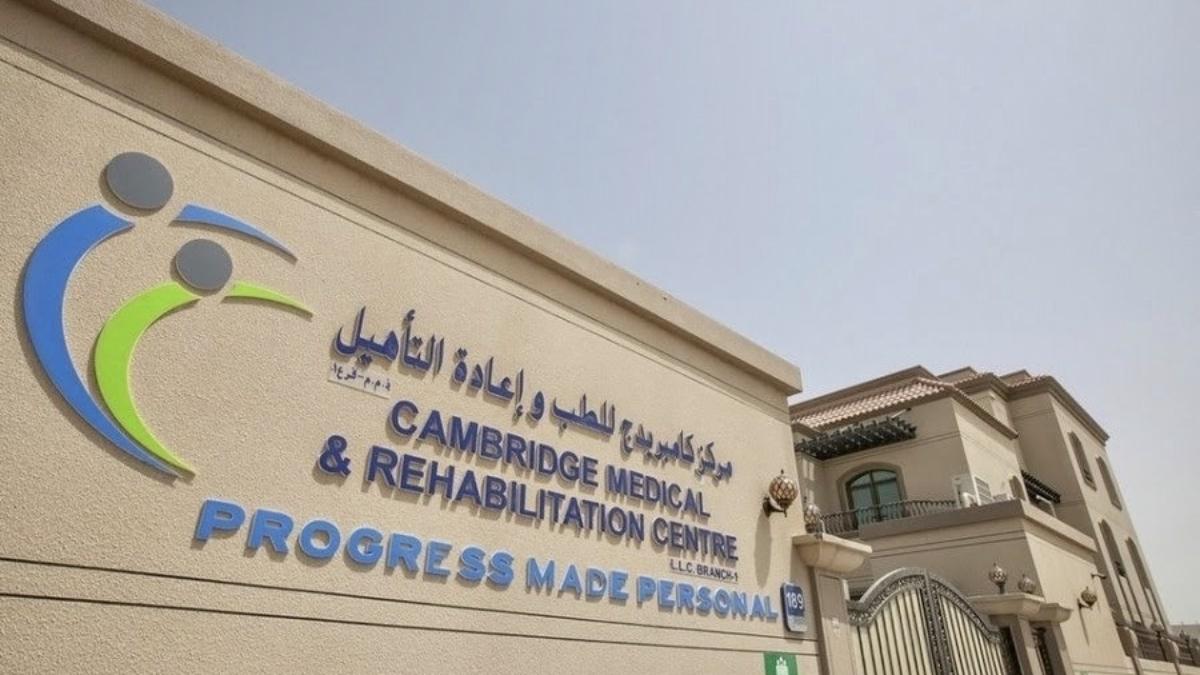 شركة أمانات الإماراتية
