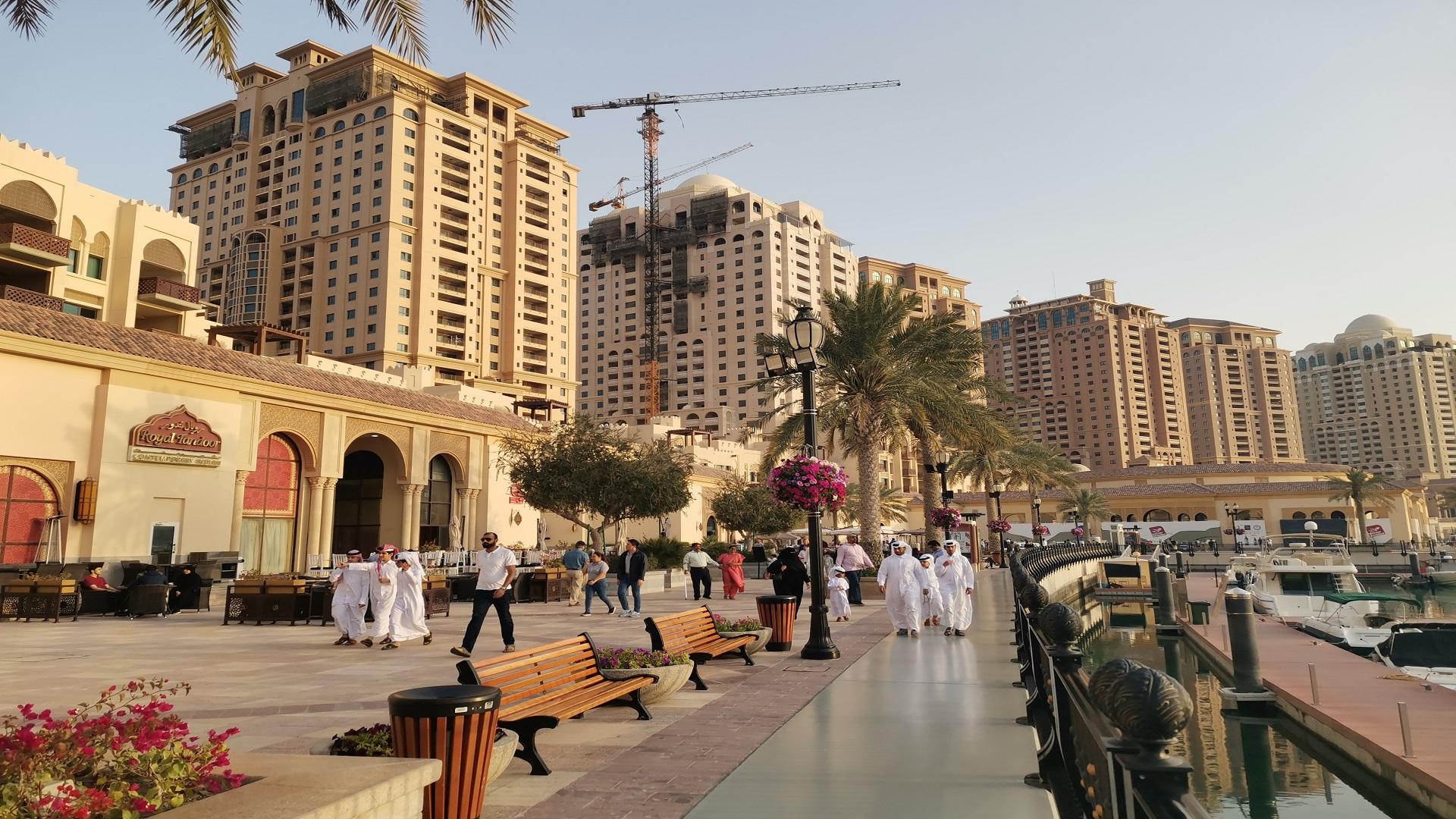 قطاع العقارات في قطر