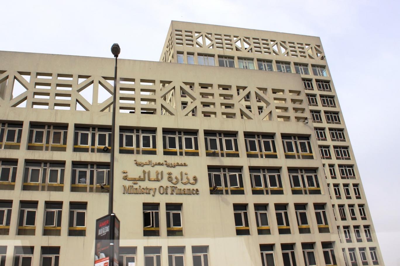 Egypt economic growth