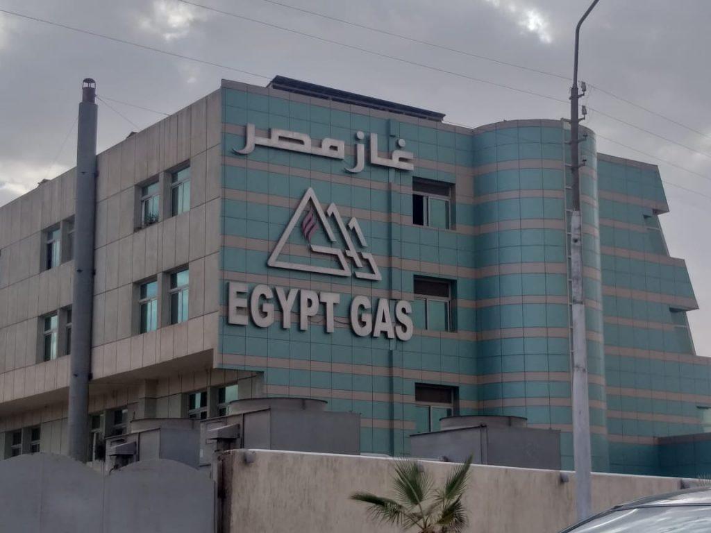 Egyptian Gas