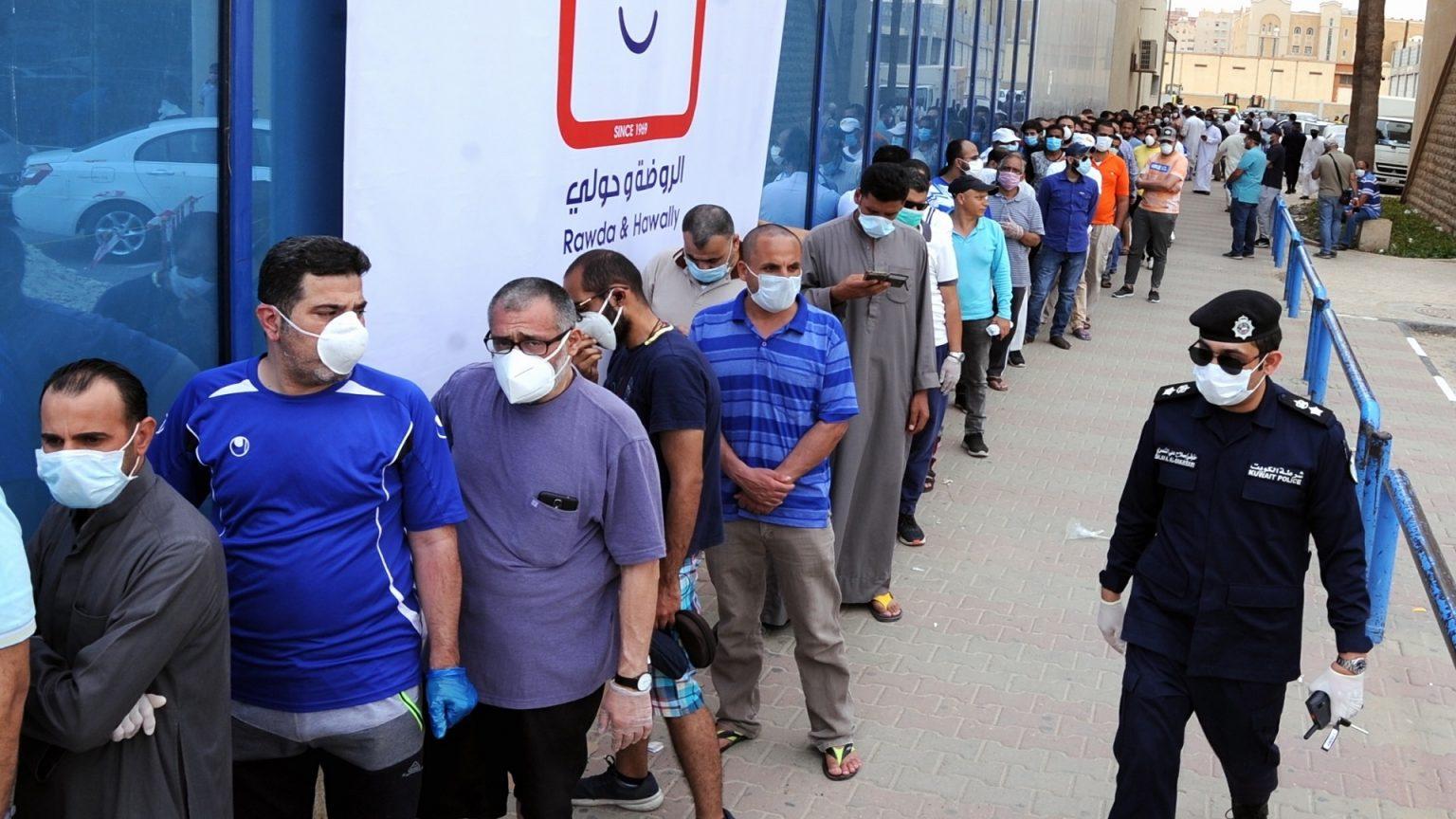 Expats' Residency In Kuwait