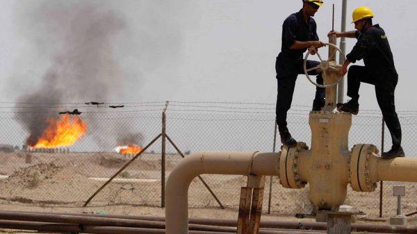 Iraqi Oil Ministry