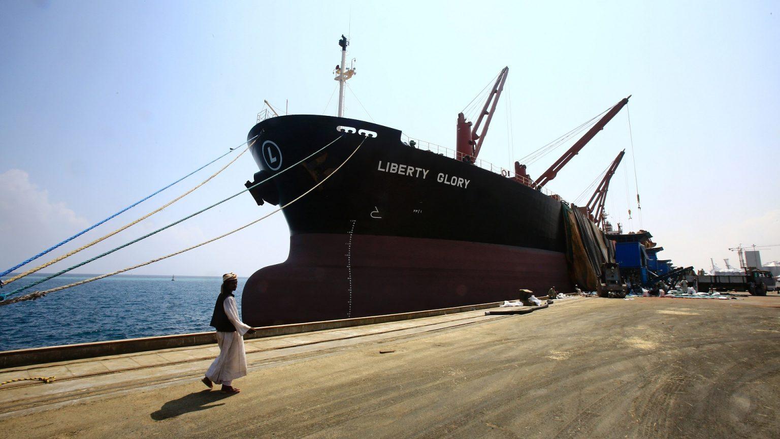 Sudanese Ports