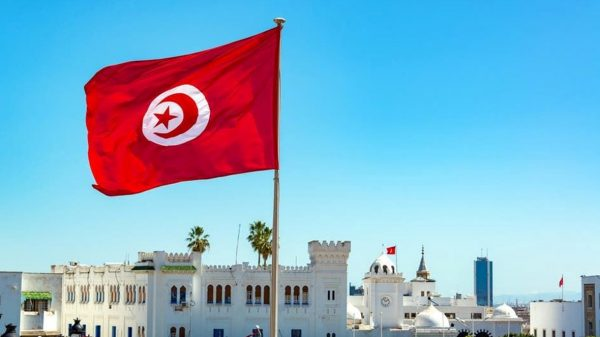 Tunisia $50 Million Loan