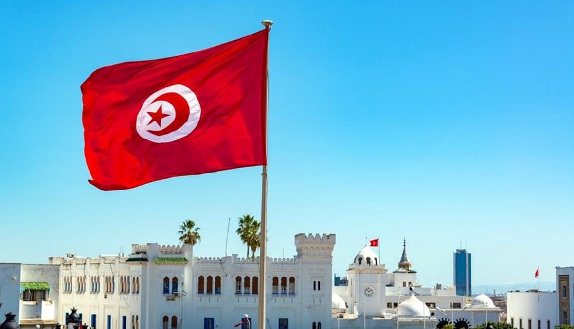 Tunisia $50 Million Loan
