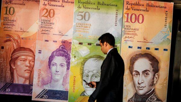 Venezuela hyperinflation