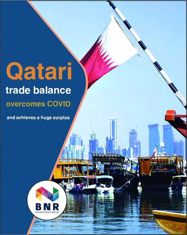 Qatar Trade Balance