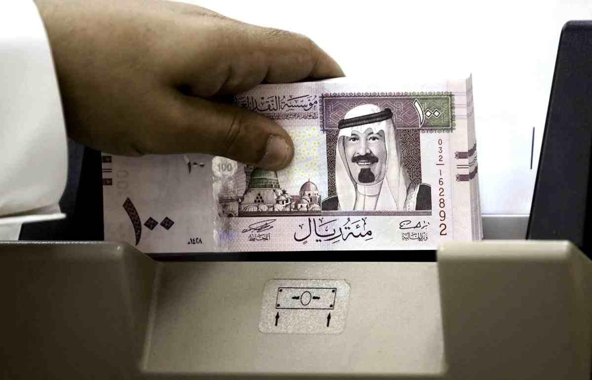صكوك سعودية