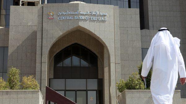 فيروس كورونا يخصم نصف أرباح البنوك الإماراتية