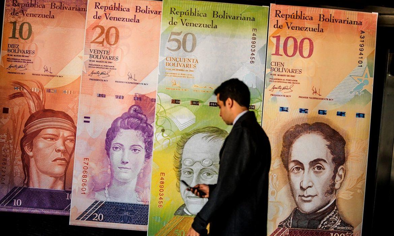 بنك فنزويلا يصدر فئة جديدة من البوليفار