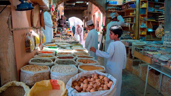سلطنة عمان وصندوق التحوط