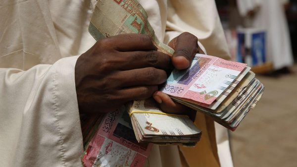 صندوق النقد الدولي والسودان