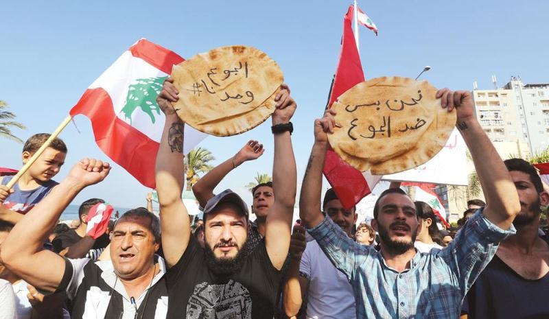لبنان تعتزم تقليص دعم السلع الغذائية