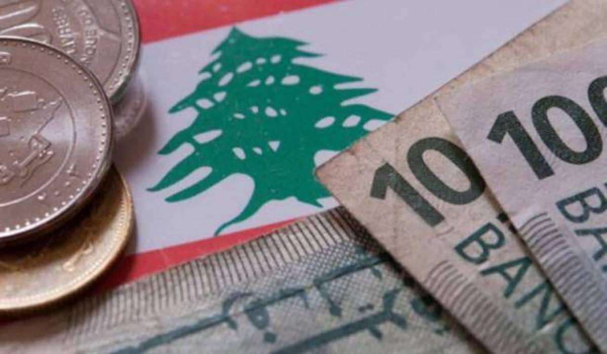 اقتصاد-لبنان