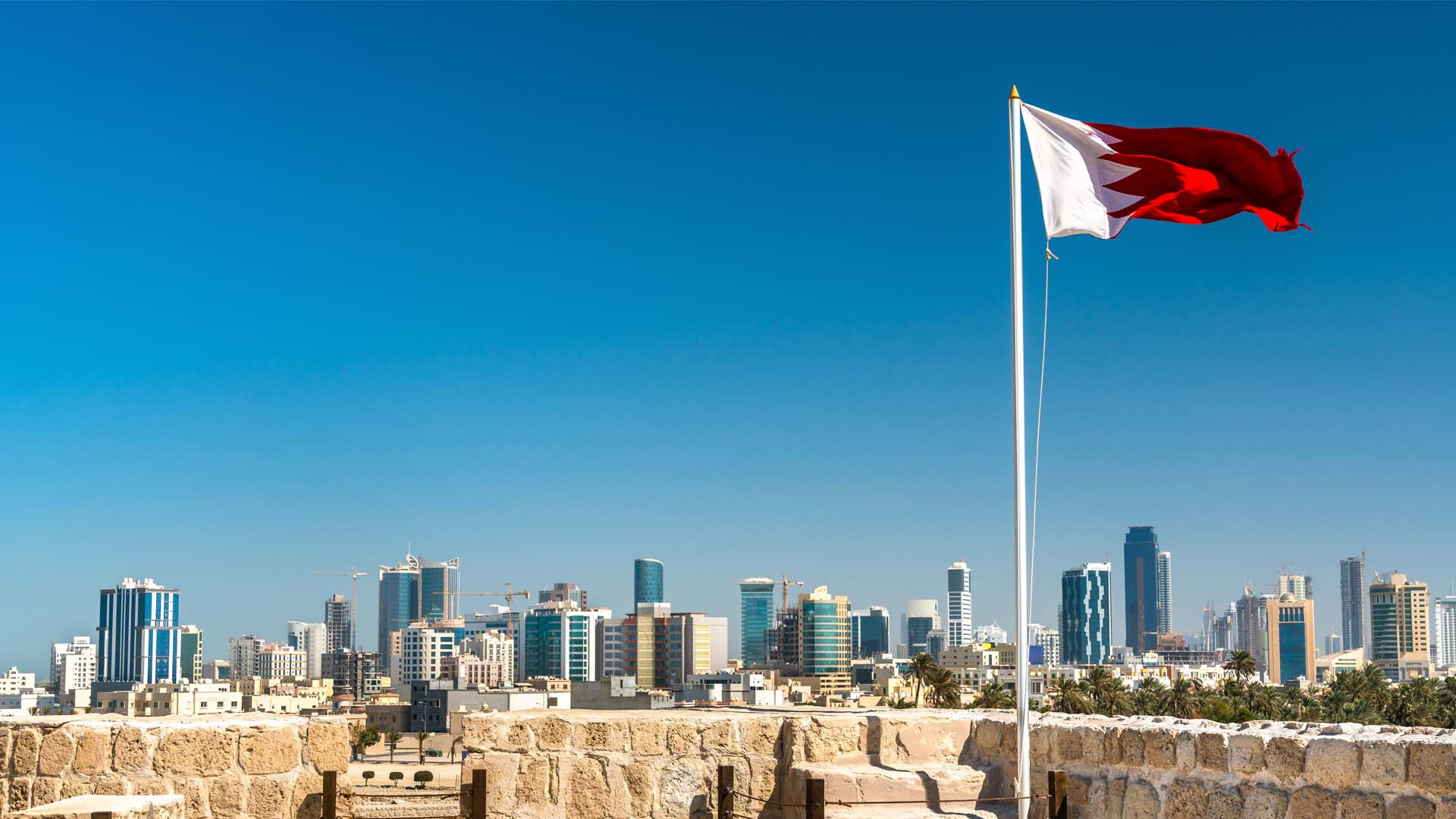 دولة البحرين