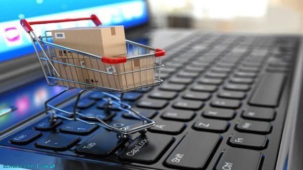 التجارة-الالكترونية