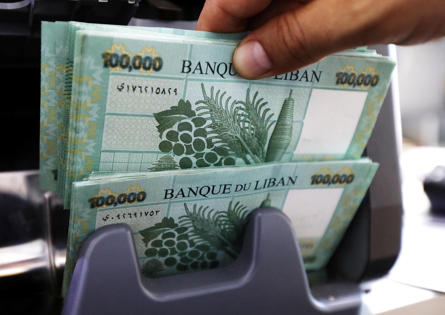 التضخم في لبنان