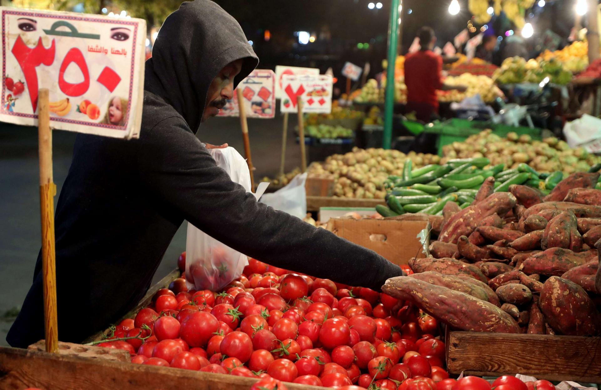 التضخم المصري