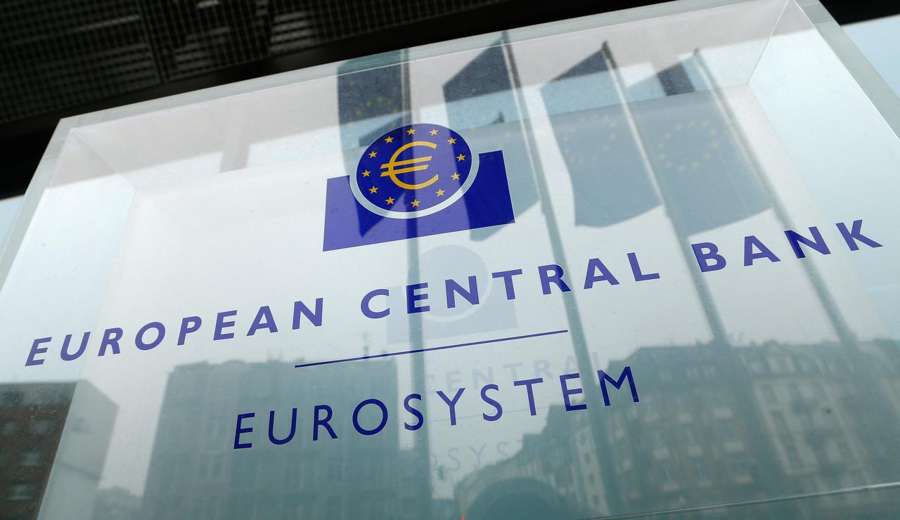 المركزي الأوروبي