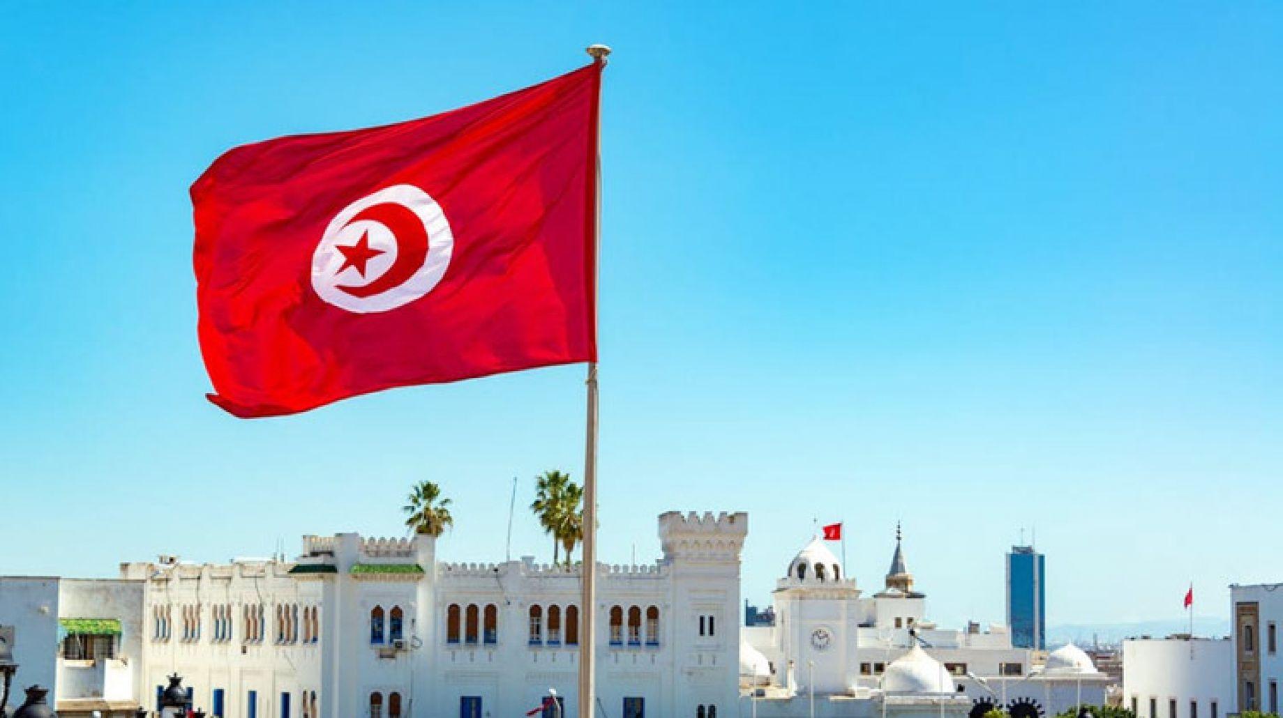 تونسية