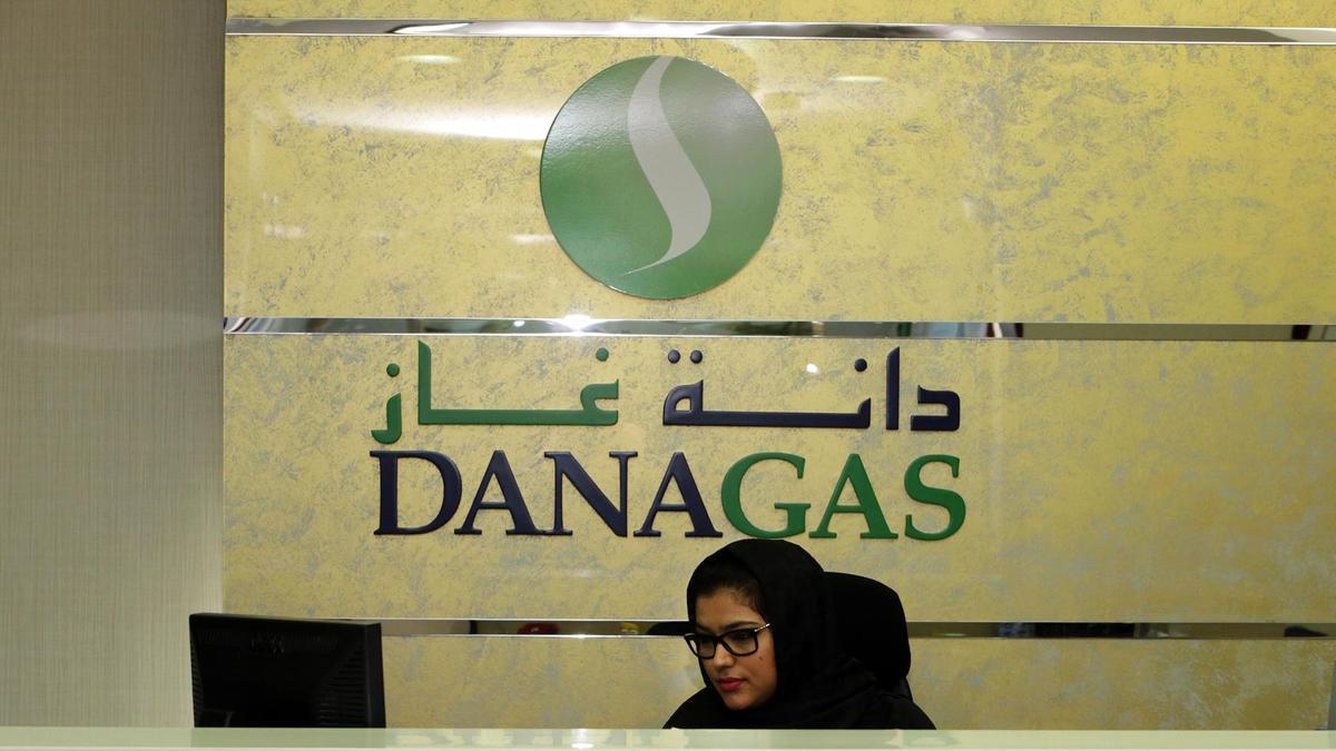 شركة دانة غاز الإماراتية