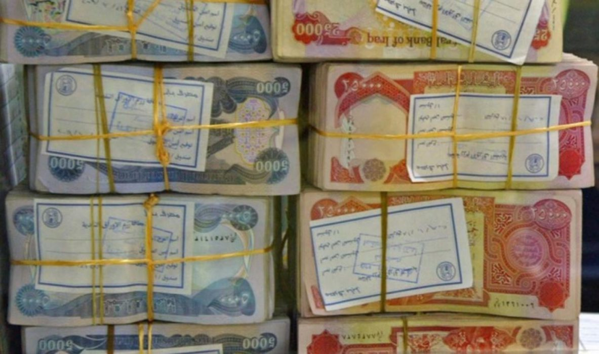 ديون العراق