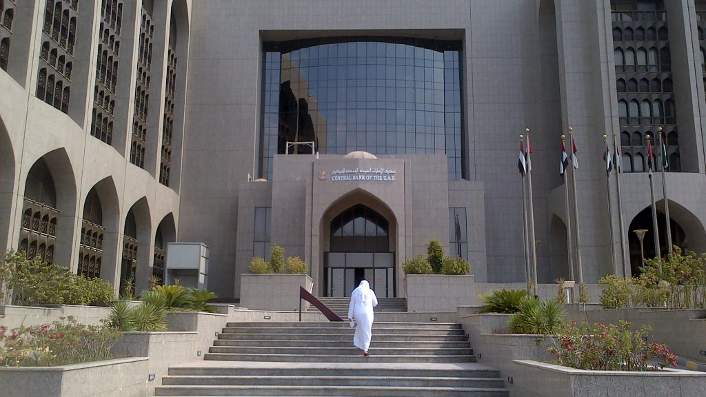 مصرف الإمارات