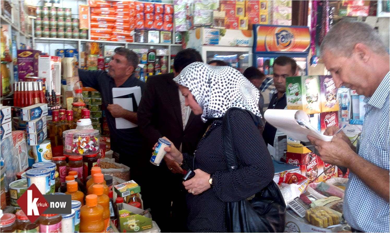 المواد الغذائية المصرية
