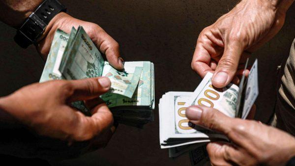 مصارف لبنان