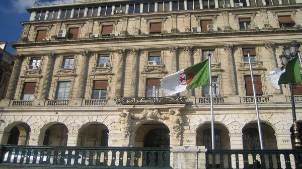 البنوك المركزي الجزائري