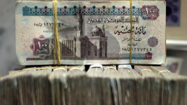 عجز الحساب الجاري المصري